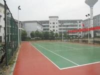 江西省丰城矿务局 坪湖煤矿 硅PU网球场
